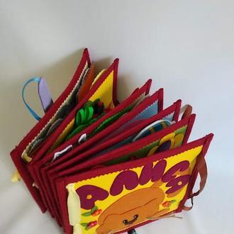 Розвиваюча книжечка з тканини та фетру 60 деталей що знімаються