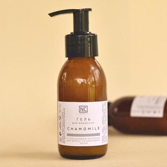 Гель для умывания CHAMOMILE с салициловой кислотой для жирной и проблемной кожи
