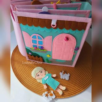 Розвиваюча книжка Ляльковий будиночок