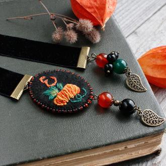 Оригинальная именная закладка с натуральными камнями Тыква Подарок на день учителя