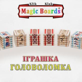 Игрушка головоломка - Jak Tak от Magic Boards
