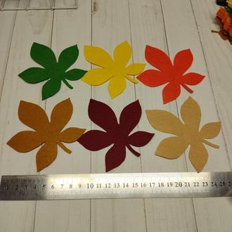 Вирубка з жорсткого фетру набір осінніх листочків каштан