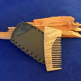 Гребень деревянный для бороды, усов с чехлом из кожи