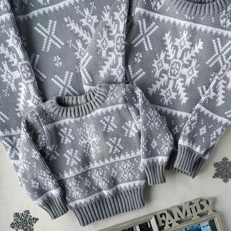 Свитер осенний тёплый оверсайз фемели лук фемили лук Family look на фотосессию парные свитера