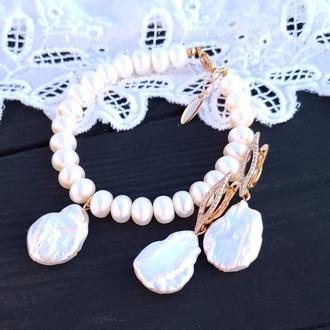 Браслет та сережки з натуральних перлів і перлин Кейші