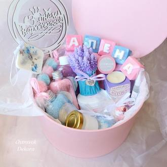 Подарочный набор «Прованс box XXL », подарок девушке, жене ,на день рождения