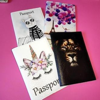 Обложки для документов - паспорт, загранпаспорт, кожа