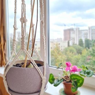 Кашпо макраме, підвіс для вазонів ручної роботи, скандинавський декор