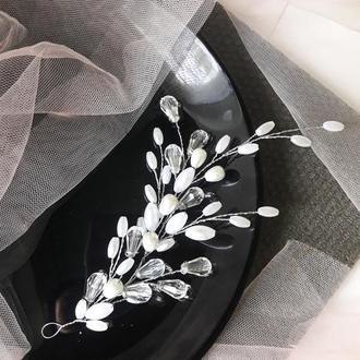 Свадебная веточка для прически/ свадебная веточка для волос/ Жемчужная веточка для волос