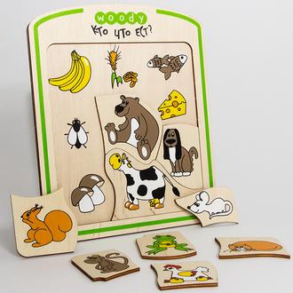 """Детская развивающая игрушка. Рамка-пазл из дерева. 2 слоя. Woody """"Кто что ест?"""""""