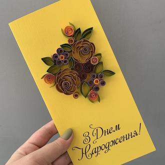 Открытка с цветами, поздравления, привітання, вітання,листівка з квітами