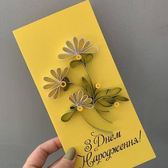 Ромашки, открытка, открытка с ромашками, листівка з ромашками