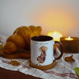 Керамічна чашка «Щастя в простих речах»