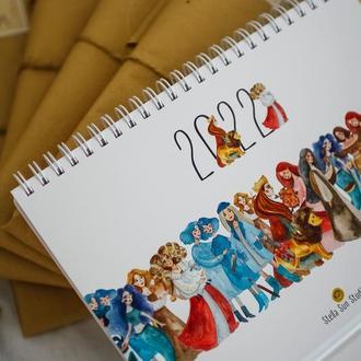 """Календар настільний перекидний """"Знаки гороскопу"""" 2022"""
