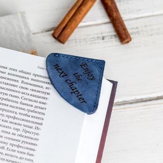 Шкіряна закладка для книги з персональним гравіюванням