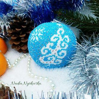 Новогодний шарик из бисера