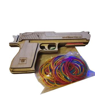 Пістолет резинкострел