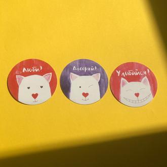 "Набір круглих наклейок ""Три котика з побажаннями"""