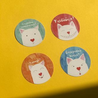 """Набір круглих наклейок """"Чотири котика з побажаннями"""""""