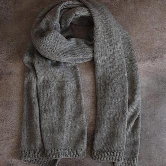 Вязаный шарф Серое небо