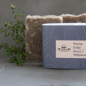 Натуральное мыло с тимьяном