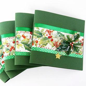 """Новогодняя открытка """"С Новым годом и Рождеством!"""""""