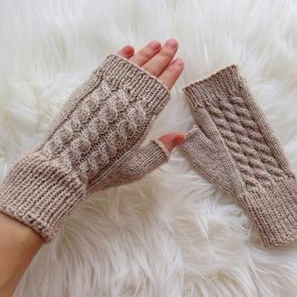 Бежевые митенки вязаные с косами, шерстяные перчатки без пальцев женские, подарок девушке сестре