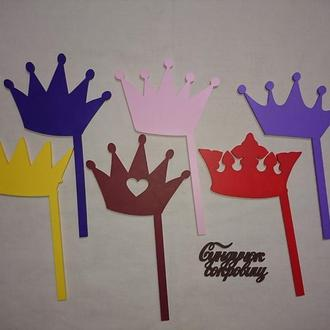 "Фотобутафория ""Короны"""
