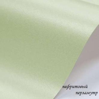 Дизайнерский картон перламутровый нефритовый А4 плотность 250г/м2
