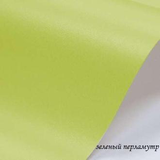 Дизайнерский картон перламутровый зелёный А4 плотность 250г/м2