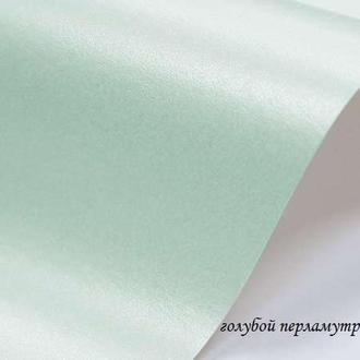 Дизайнерский картон перламутровый голубой А4 плотность 250г/м2