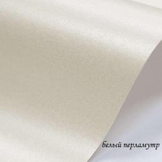 Дизайнерский картон перламутровый белый А4 плотность 250г/м2