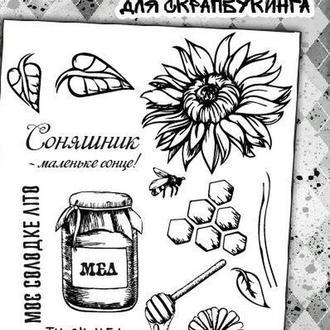 Набор штампов подсолнух (надписи на украинском)