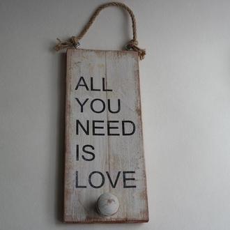 Вешалка для дома Love