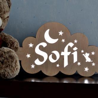 Ночник в детскую комнату из дерева с именем - Sofi