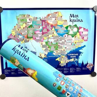 Скретч-карта Украины в тубусе