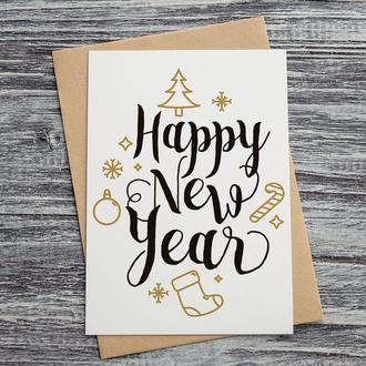 0478 Happy New Year! (сапожок)