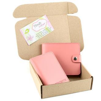Набор №16 (розовый): портмоне, мини-обложка на документы