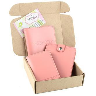 Набор №5 (розовый): обложка на паспорт, права, портмоне