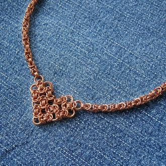 Плетеное колье цепочка Сердечко из меди. Кольчужное византийское плетение.