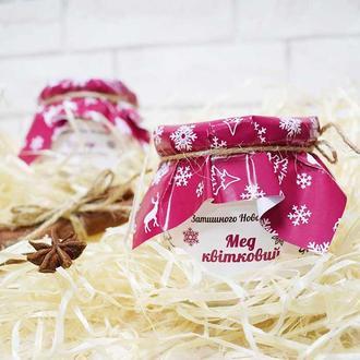Новогодний подарок - цветочный мед