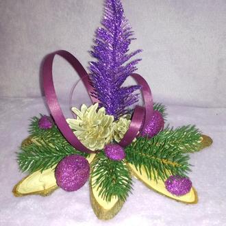 """Новогодний декор """"Фиолет"""""""