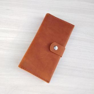 Коричневый кожаный длинный большой кошелек портмоне холдер