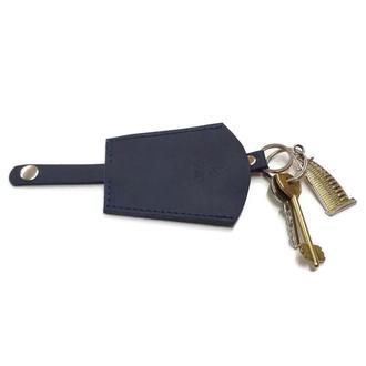 Синяя кожаная ключница