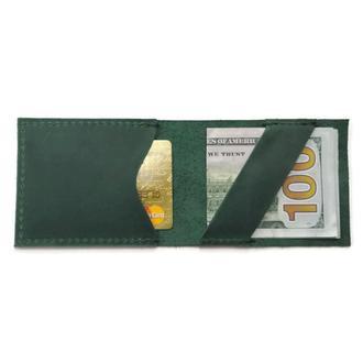 Кожаный мужской зеленый кошелек