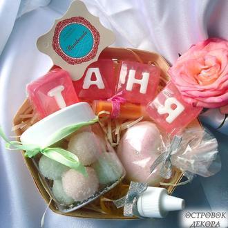 Подарочный набор натуральной косметики«Именной», подарок для девушки