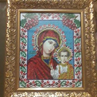 """Ікона вишита бісером """"Казанская"""""""