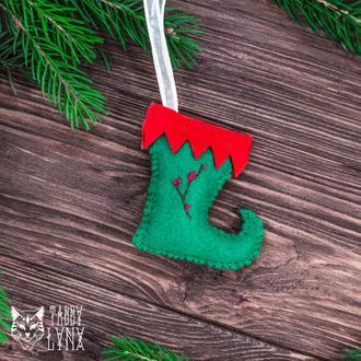 """Новогоднее украшение елочная игрушка """"Сапожок рождественского эльфа"""""""