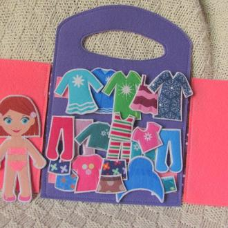 Куколка с одежками