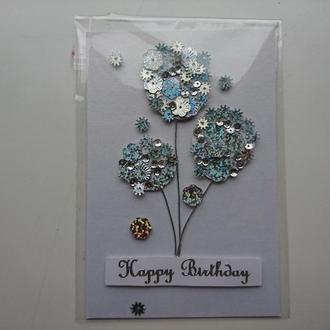 Открытка: Happy Birthday!